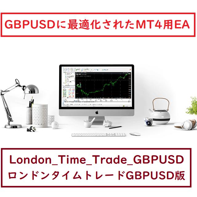 London_Time_Trade_GBPUSD - まさやんFXジェネレーター  | GogoJungle