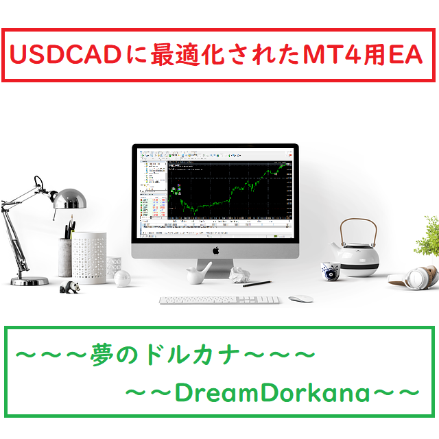 DreamDorkana_USDCAD - まさやんFXジェネレーター  | GogoJungle